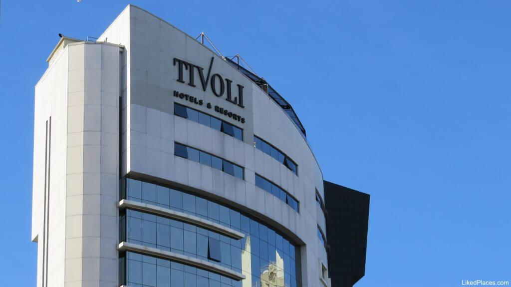 Tivoli Oriente Lisboa Hotel